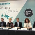 Οι μεγαλύτερες της τελευταίας πενταετίαςοι φετινές Philoxenia και Hotelia