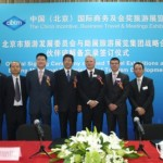 BEIJING MUNICIPAL COMMISSION OF TOURISM DEVELOPMENT (BTD) AND  REED TRAVEL EXHIBITIONS    SIGN FURTHER 3 YEAR M.O.U IN BEIJING
