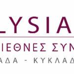 1ο Διεθνές Συνέδριο Yoga & Ευεξίας, ELYSIA 2017 – Αμοργός – Ελλάδα!
