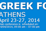 Greek Forum 2014 will be held on April 23-27 in the capital of Greece, Athens