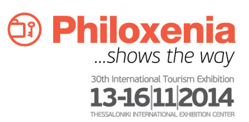 Philoxenia ...shows the way, 30th International Tourism Exhibition