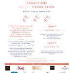 Το SETE Training και η Gastronomy Essentialsυλοποιούν ένα μοναδικό διήμερο σεμινάριο ζαχαροπλαστικής, σε συνεργασίαμε την Ecole Ritz Escoffier Paris!