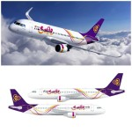 THAI Smile Air Takes Flight in July 2012