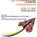 The 28th PHILOXENIA is redefining itself and looking for new destinations!