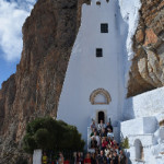 The 13th YPERIA Conference in Amorgos Successfully Completed