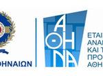O δήμος Αθηναίων στηρίζει τον οδοντιατρικό τουρισμό