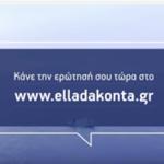 Η AEGEAN σας προσκαλεί να γνωρίσετε ντόπιους από όλη την Ελλάδα, να μάθετε τα μυστικά του τόπου τους και να ταξιδέψετε σε αγαπημένους προορισμούς!
