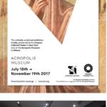 "Exhibition ""εmotions"""