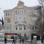 Генконсульство Греции в Москве открыло аккредитацию для турфирм