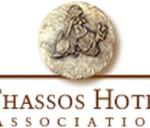 Ένωση Ξενοδοχείων Θάσου: Θωρακίζει την Θάσο με πρωθητικό πλάνο για τον τουρισμό