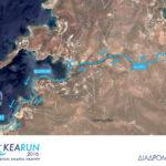 Kea Run 2016 –Αγώνες δρόμου στα μαγικά τοπία της Κέας!