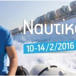 Ναυτικό Σαλόνι,10 -14 Φεβρουάριου 2016