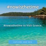 """Now is the time"": Διαδικτυακή καμπάνια του ΕΟΤ για την προσέλκυση τουριστών της «τελευταίας στιγμής»."