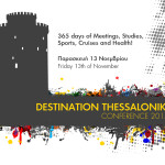 Destination Thessaloniki: 365 days of Μeetings, Studies, Sports, Cruises and Health
