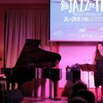 Ολοκληρώθηκε το 8ο Φεστιβάλ Jazz On Tinos