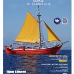 4ο Ναυτικό Σαλόνι Παραδοσιακών Σκαφών, Πόρος 19-22 Μαΐου 2016