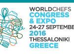 Το Παγκόσμιο Συνέδριο Αρχιμαγείρων το Σεπτέμβριο στη Θεσσαλονίκη